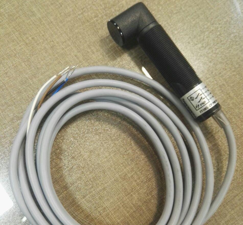 سنسور نوری AECO مدل FT1000293